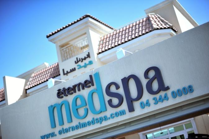 Eternel Medspa logo - Copy